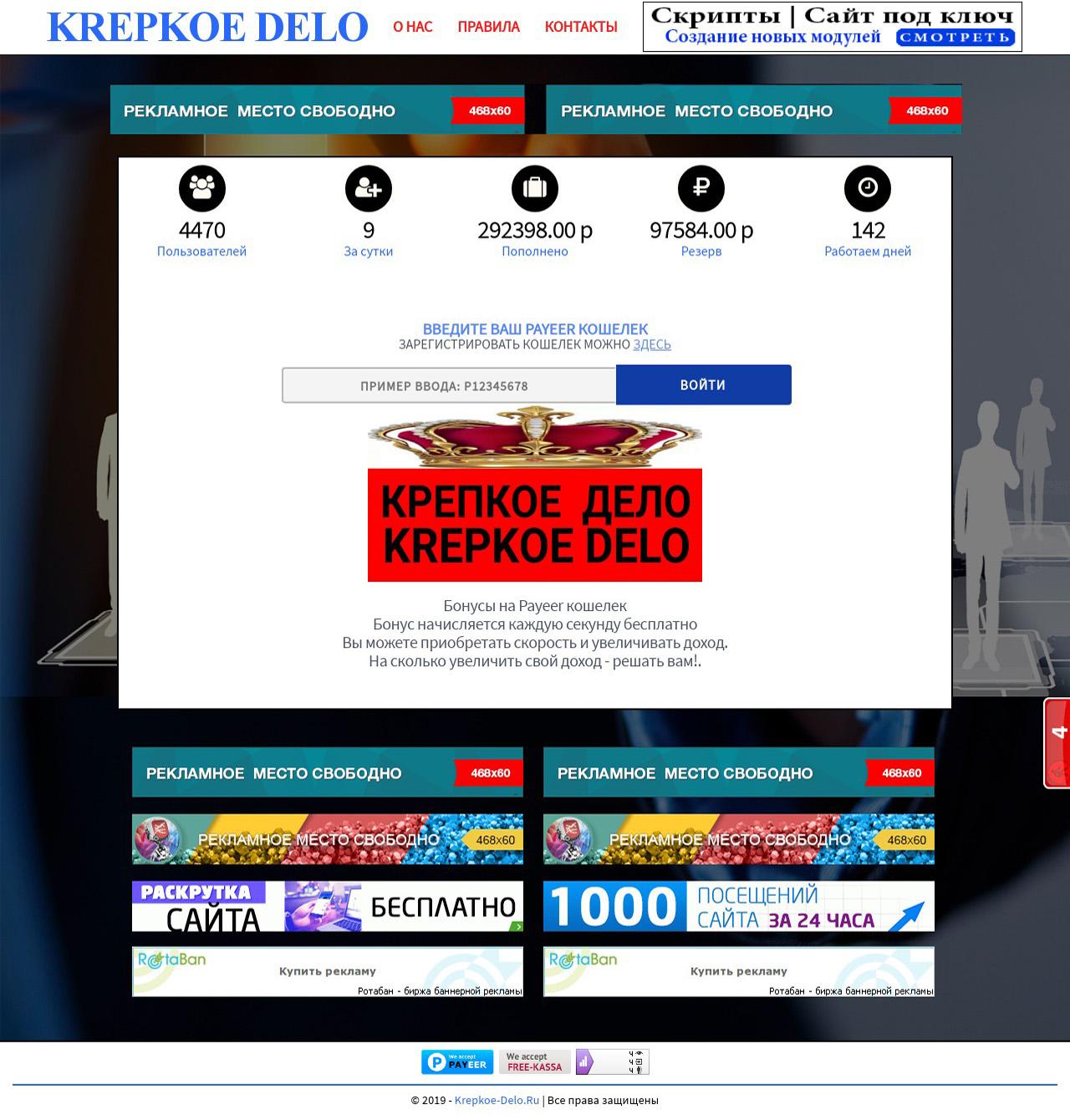 скрипт или сайт для продажи фотографий болдуина несколько интрижек